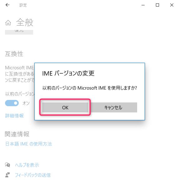 画像に alt 属性が指定されていません。ファイル名: screenshot_2021-01-26_08.png